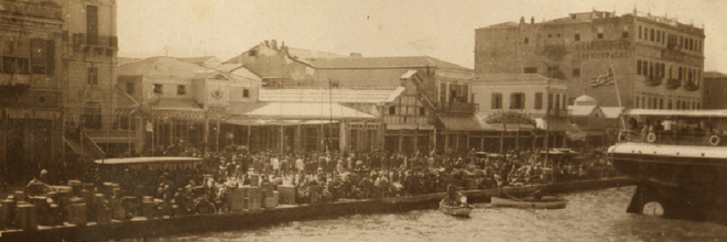 SMIRNE 1922