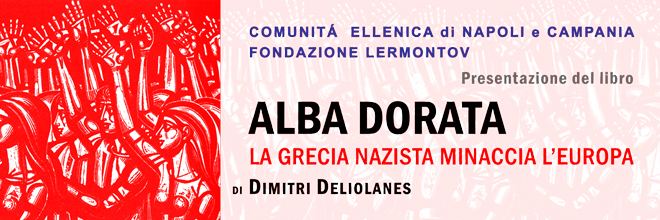 ALBA DORATA