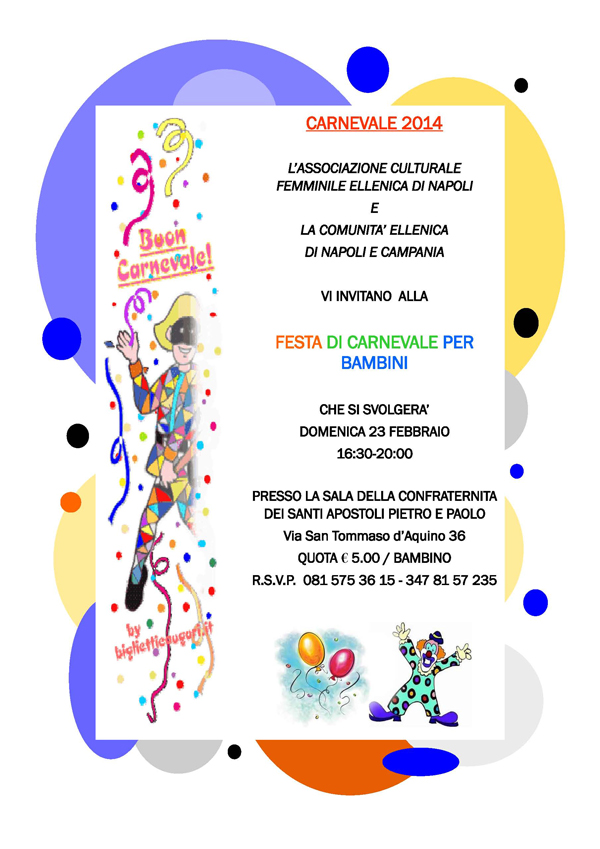 Carnevale-invito_IT