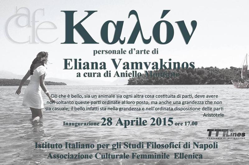 Kalon_invito