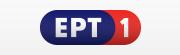 ERT1_Live TV
