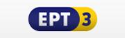 ERT3_Live TV