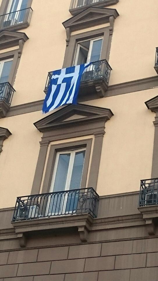30.06.2015 | Napoli. Piazza Municipio
