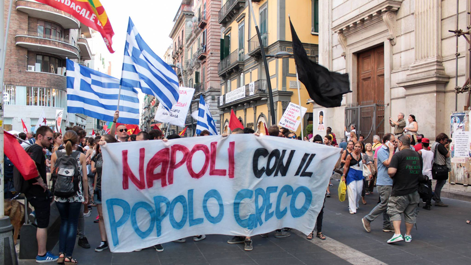 03.07.2015   Napoli, Via Toledo