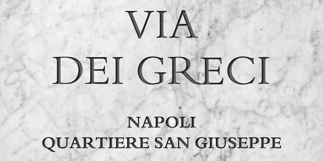 Via-dei-Greci