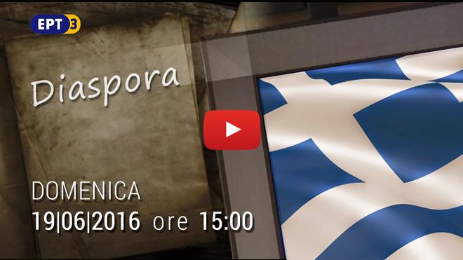 diaspora_ita_03