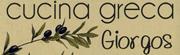 CUCINA GRECA |GIORGOS | NAPOLI - VIA BELLINI, 47