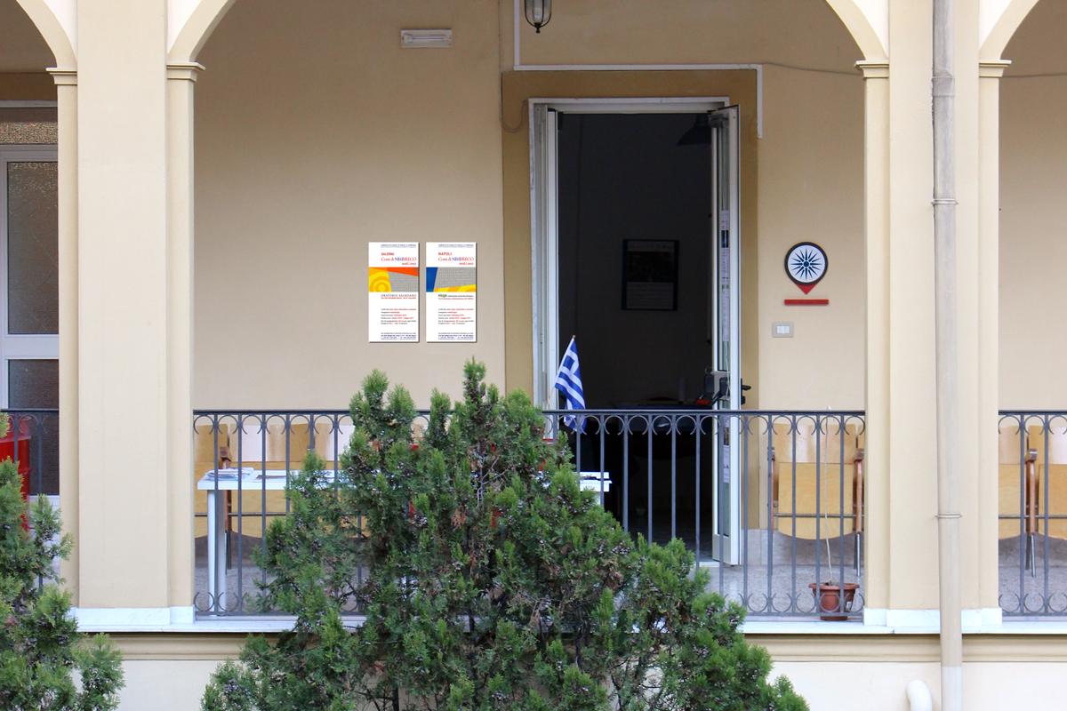 15÷17|12|2016 - FOQUS | Fondazione Quartieri Spagnoli