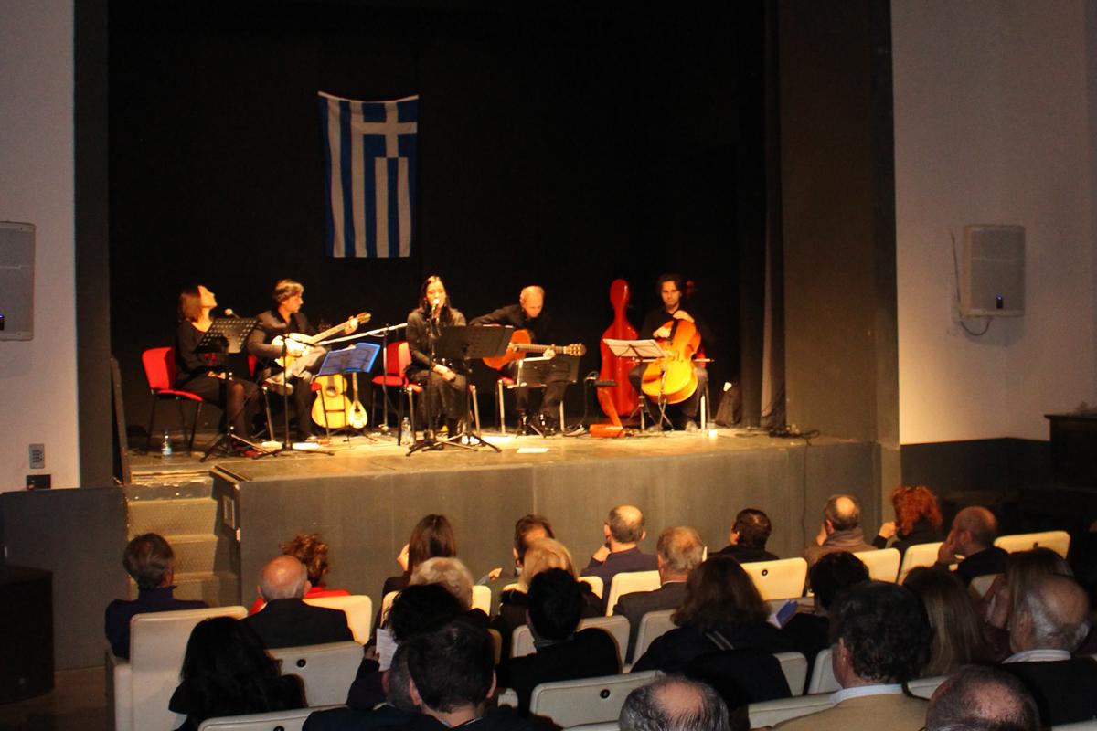 09.02.2017 | Seconda GIORNATA MONDIALE DELLA LINGUA E DELLA CULTURA ELLENICA | Teatro - Accademia di Belle Arti di Napoli