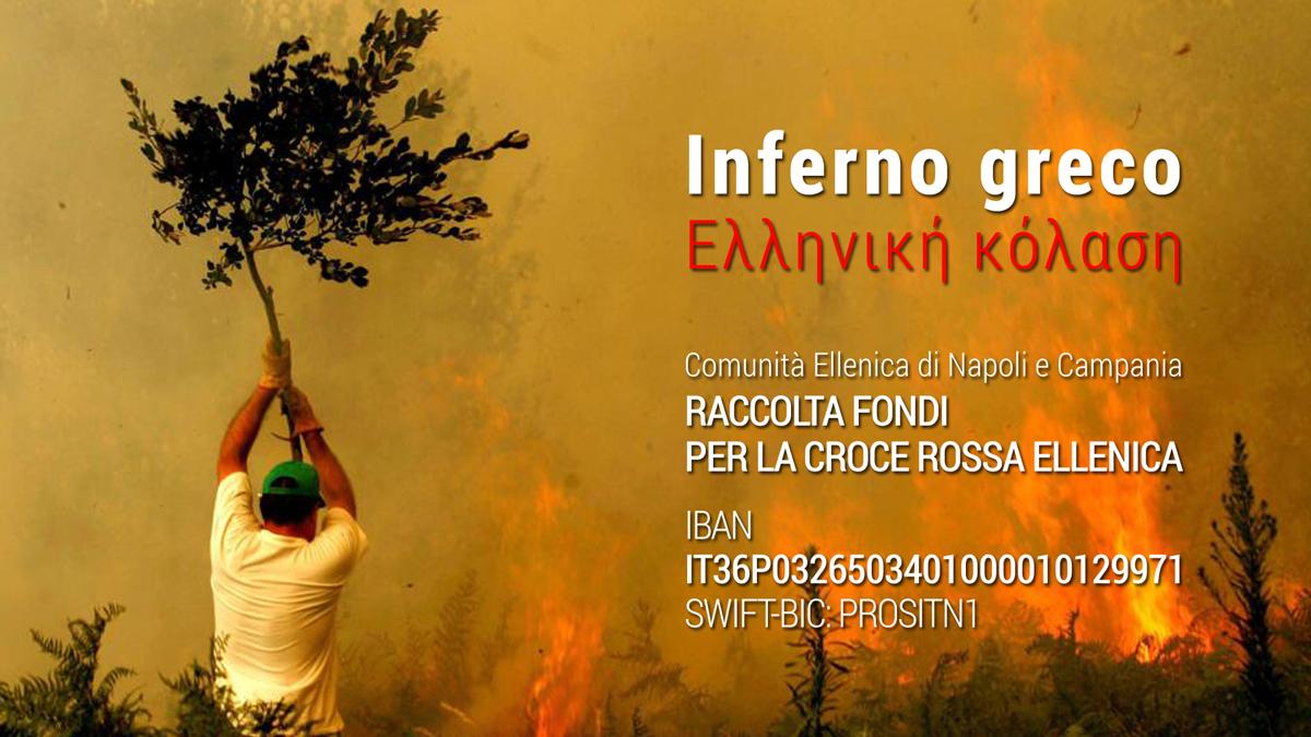 Evento_Facebook_02