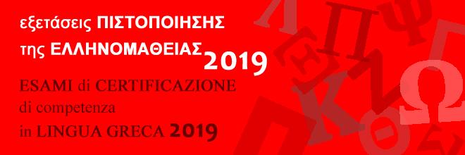 L-Greca-2019