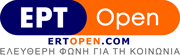 ERT_Open