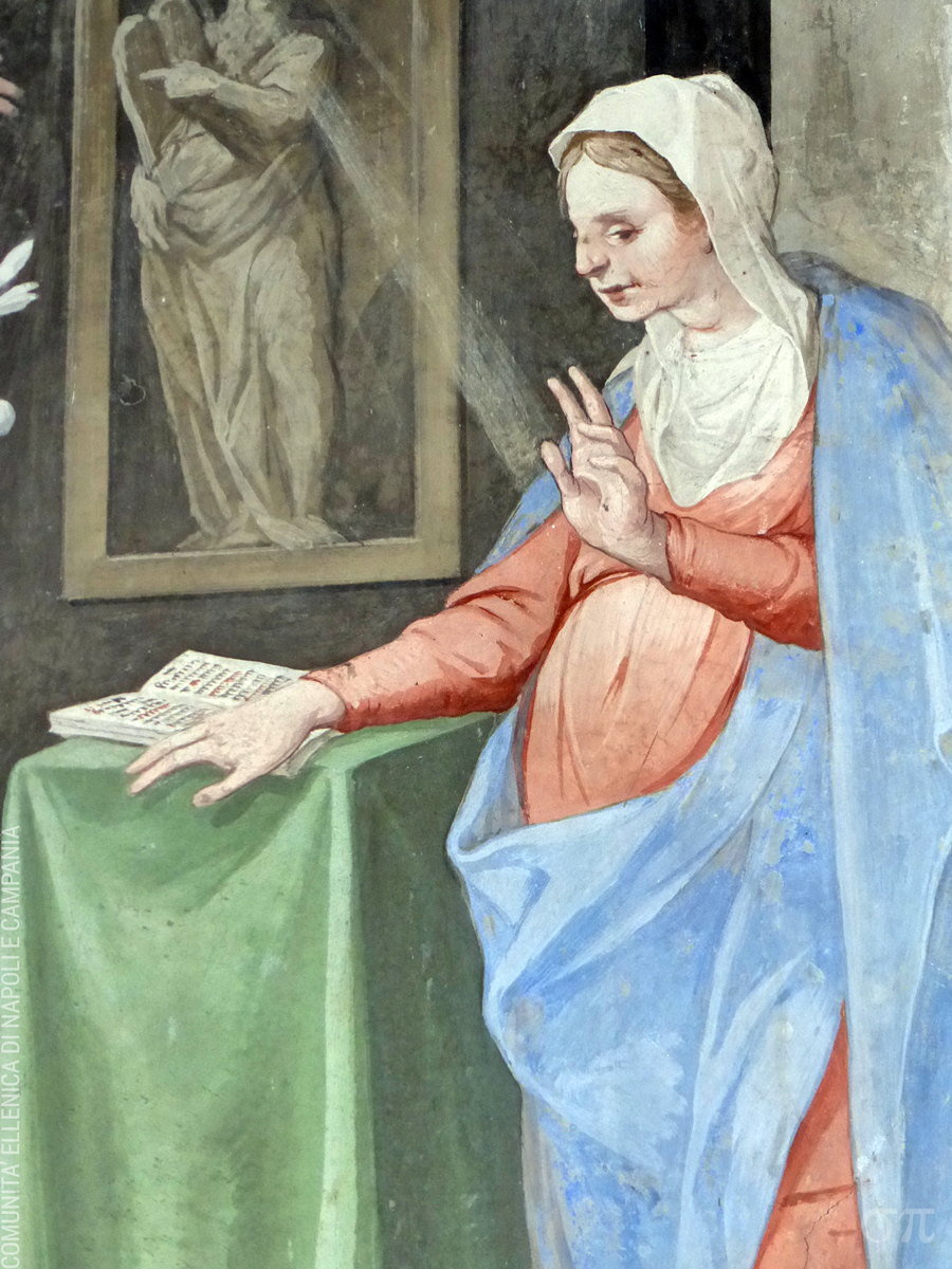Belisario Corenzio, L'annunciazione, 1598 | Napoli, Basilica della Santissima Annunziata