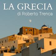 Η Ελλάδα του Roberto Trenca